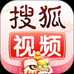 搜狐视频HD版apk