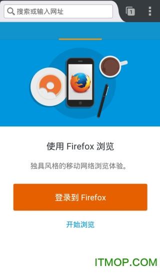 火狐浏览器x86版 v46.0  官网安卓版 0
