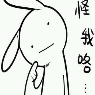 珀尔兔微信表情包