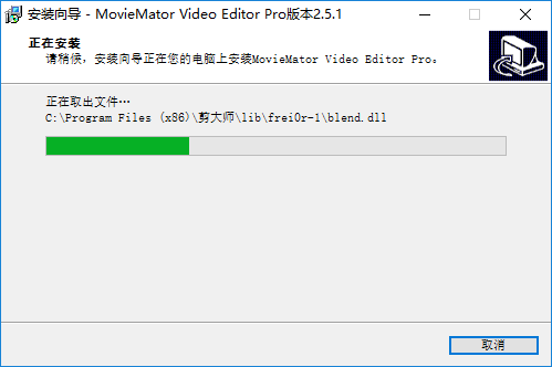 剪大师(MovieMator Video Editor Pro) v2.5.1 龙8国际娱乐long8.cc 0