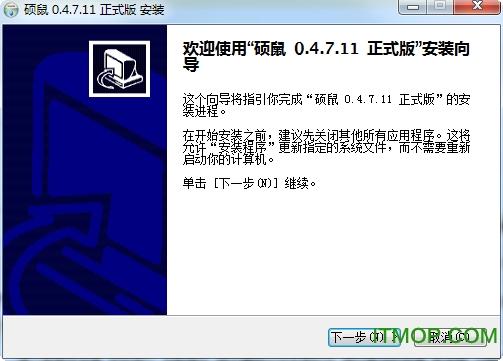 硕鼠FLV视频下载器 v0.4.7.11 官方正式版 0