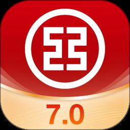 中国工商银行手机客户端