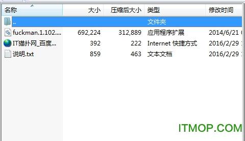 酷Q机器人敏感词禁言插件 v1.102 绿色版 0