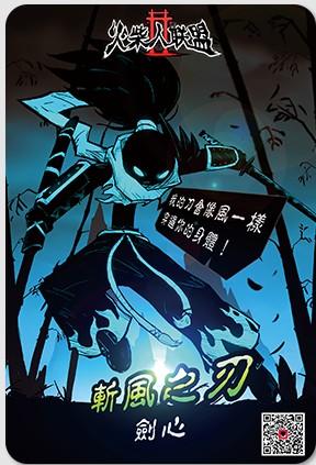 火柴人联盟2测试版游戏 v1.3.8 安卓最新版 0