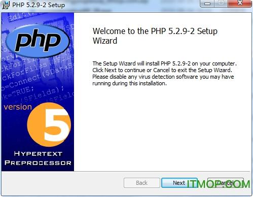 PHP v5.2.9.2 For Windows 官方安装版 0