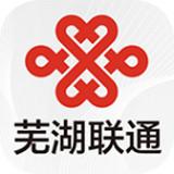 芜湖联通网上营业厅