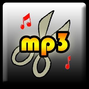MP3Cutter中文版(铃声剪辑)