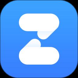 互助文档最新iOS版