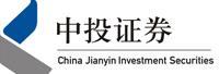 中国中投证券有限责任公司