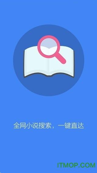 小书亭苹果版app