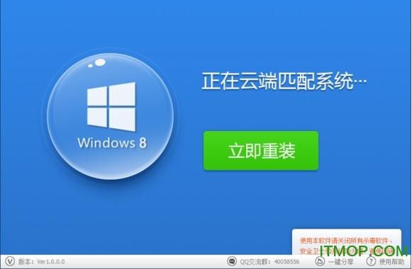 office2013激活工具kms 永久激活版 0