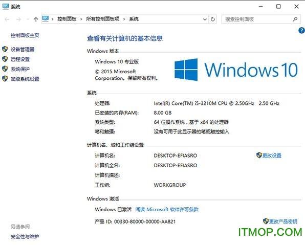 win10激活工具.itmop.com