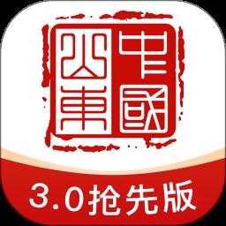 爱山东政务服务苹果版v2.1.3 iPhone版