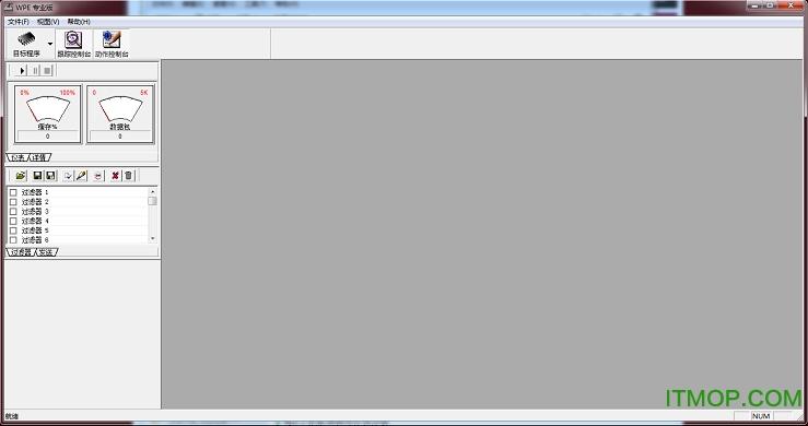 WPE专业版 v3.0 中文版 0