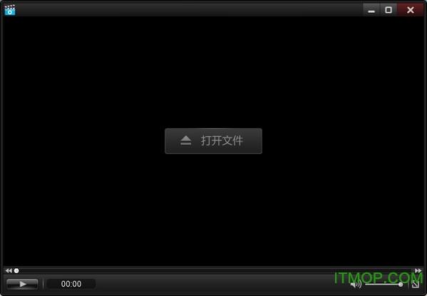 华图pcf播放器 v1.1 绿色版 0