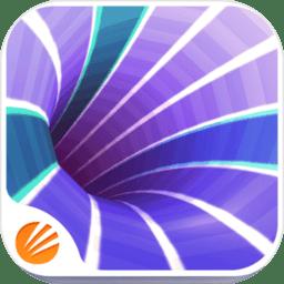 极速隧道3D(SpeedX 3D)