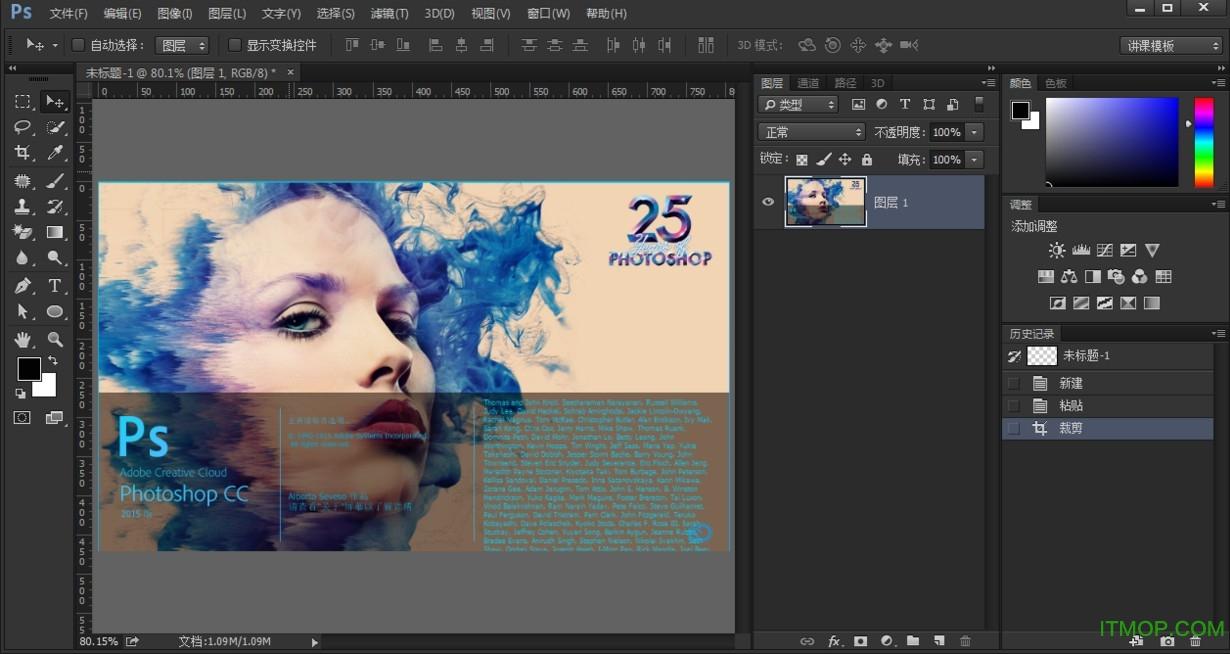 photoshop cc 2015绿色精简版 64位破解版 0