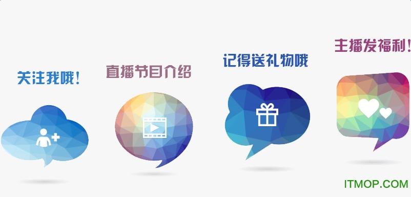 小葫�Jobs直播自�影l言文字源插件 v1.2.1 官�W最新版 0