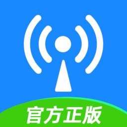 wifi解锁器最新版