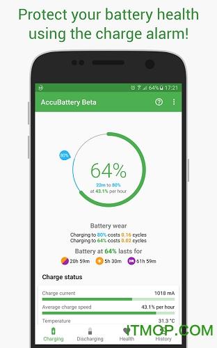 accubattery付费专业版 v1.2.6 安卓版 0