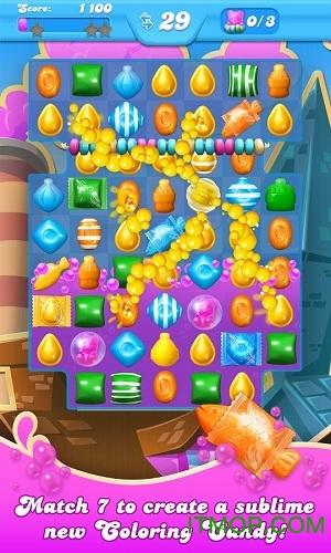 糖果苏打传奇无限金条苹果版 v1.111.4 iPhone内购版 0