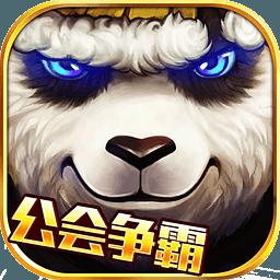小米版太极熊猫2手游