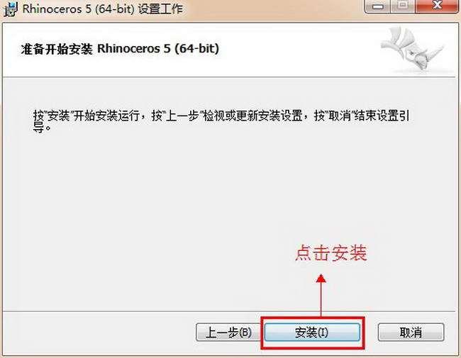 犀牛5.0龙8国际娱乐唯一官方网站.itmop.com