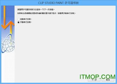 csp绘画软件