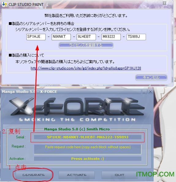 csp绘画软件3