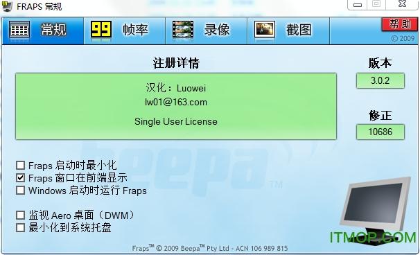 fraps简体中文版 v3.5.3 汉化破解版 0