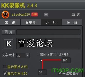 kk录像机永久vip破解版 v2.4.3 特别版 0