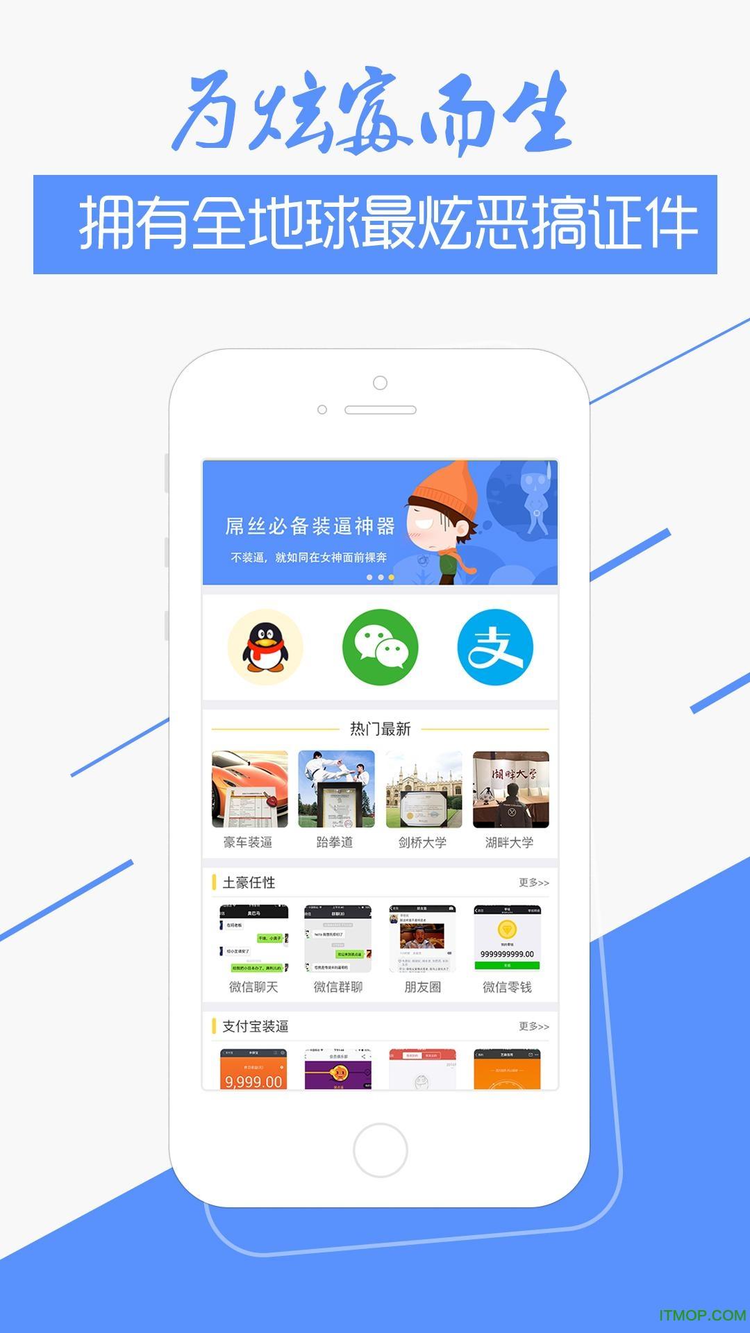 BiBi娱乐社区app v2.23 安卓版1