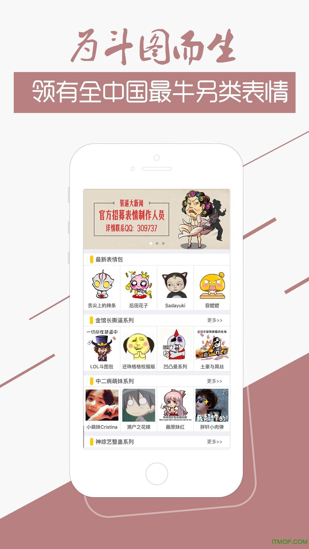 BiBi娱乐社区app v2.23 安卓版2