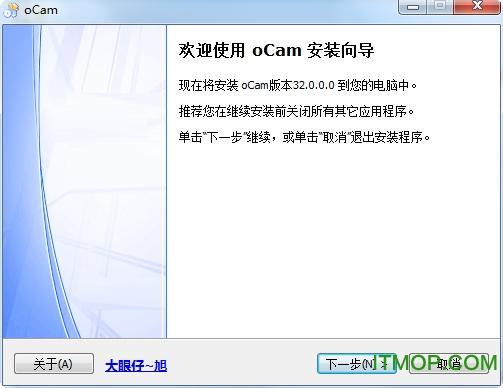 oCam去�V告版 v495 �h化破解版 0