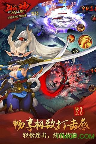 全民斗战神无限钻石版 v4.0.34 安卓版 1