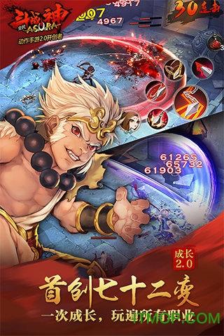 全民斗战神无限钻石版 v4.0.34 安卓版 0