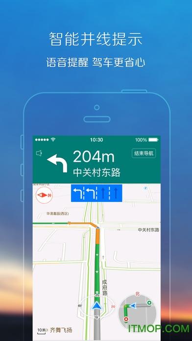 腾讯地图pc版 v9.6.0 官方最新版 2