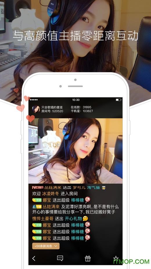 搜狐新��O果手�C版 v6.5.40 iPhone官方版 2