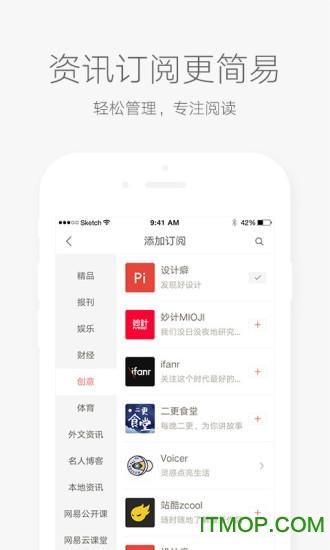 �W易云��x�O果版 v6.3.0 iphone最新版 2