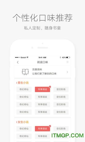 �W易云��x�O果版 v6.3.0 iphone最新版 1