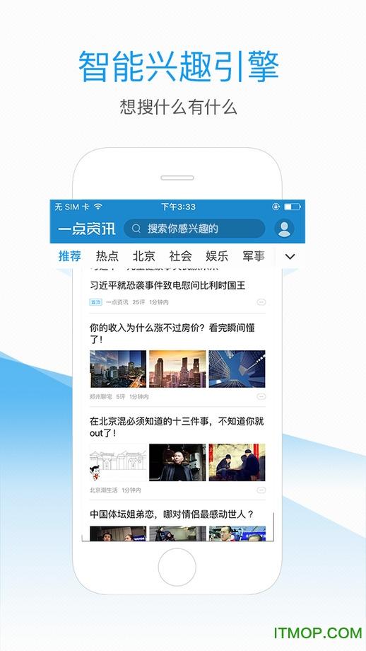 一�c�Y��O果版 v5.7.1 iPhone版 0