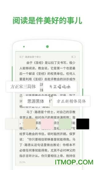 百度阅读苹果版 v7.7.0 iphone版 1