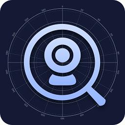 针孔摄像头探测软件