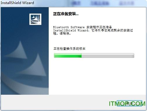 USB蓝牙适配器万能通用驱动程序 最新版 0