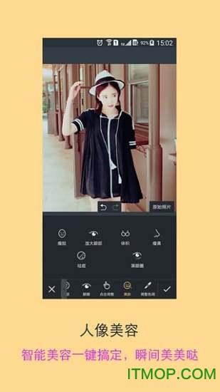 爱拍大师app v4.9.72 安卓版 0