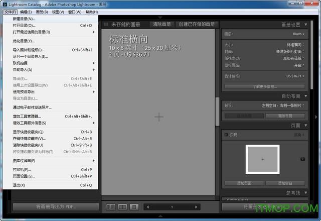 lightroom6cc破解版 64位 绿色便携中文版 0