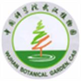 武汉植物园app