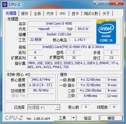 Cpu-Z(免费CPU检测工具) v1.90.0 中文绿色版 0