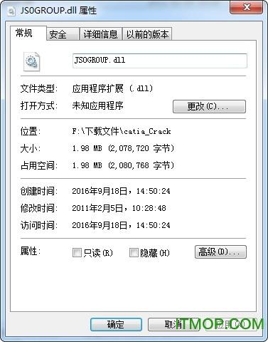 catia v5r20破解文件 64位/32位免费版_js0group.dll 0
