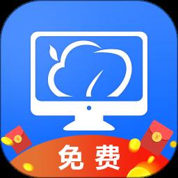 手机云电脑app